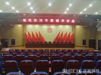 haijing3-75_jc
