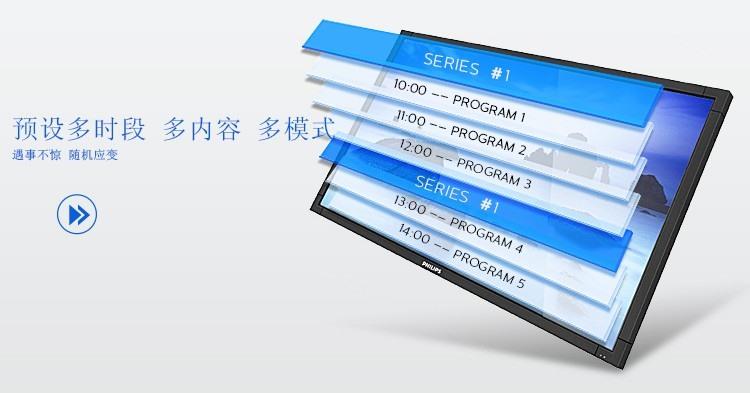 digital-7